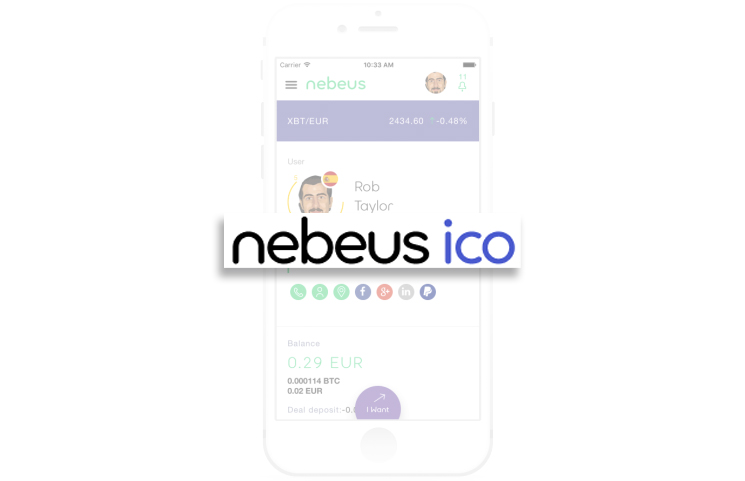 Nebeus NBTK ICO Guide: Instant Bitcoin Loans To Earn Crypto